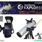 Celestron 手動追星神器 StarSense Explorer™️ 望遠鏡系列
